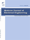 The Modares Journal of Electrical Engineering